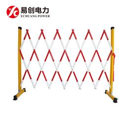 福州优质安全围栏厂家绝缘安全围栏现货供应 量大从优