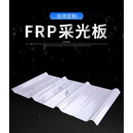 南昌供应商海鑫 FRP采光瓦透明瓦优质 紫外线效果好缩略图