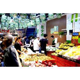 时时果蔬上海首店开业 优势货源 新鲜蔬菜供应