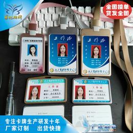 新款员工胸牌定制 高档合金工号牌制作 广州胸牌厂