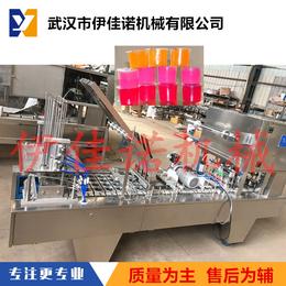 伊佳诺固体酒精灌装封口机火锅酒精灌装封口设备