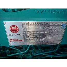 400千瓦发电机组潍柴WP13D440E310国三电控柴油机