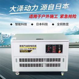 TOTO20+20千瓦静音汽油发电机