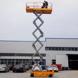 星汉8米全自行升降机优质供应 乐清市电动液压举升机报价