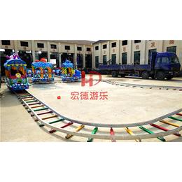 小火车游乐设备品种齐全_小火车_宏德游乐(查看)