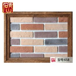 人造文化石电视背景墙砖室内仿古砖田园瓷砖658