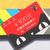 结合话费和购物和促销于一体的淘宝促销卡了解一下缩略图1