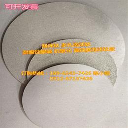 圆形烧结粉末冶金过滤片 微米级颗粒烧结不锈钢滤片 防曝片网片