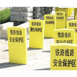 呼和浩特AB桩厂家 金能直供批发内蒙古水泥标志桩中铁