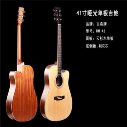 南昌八音琴行41寸哑光单板吉他