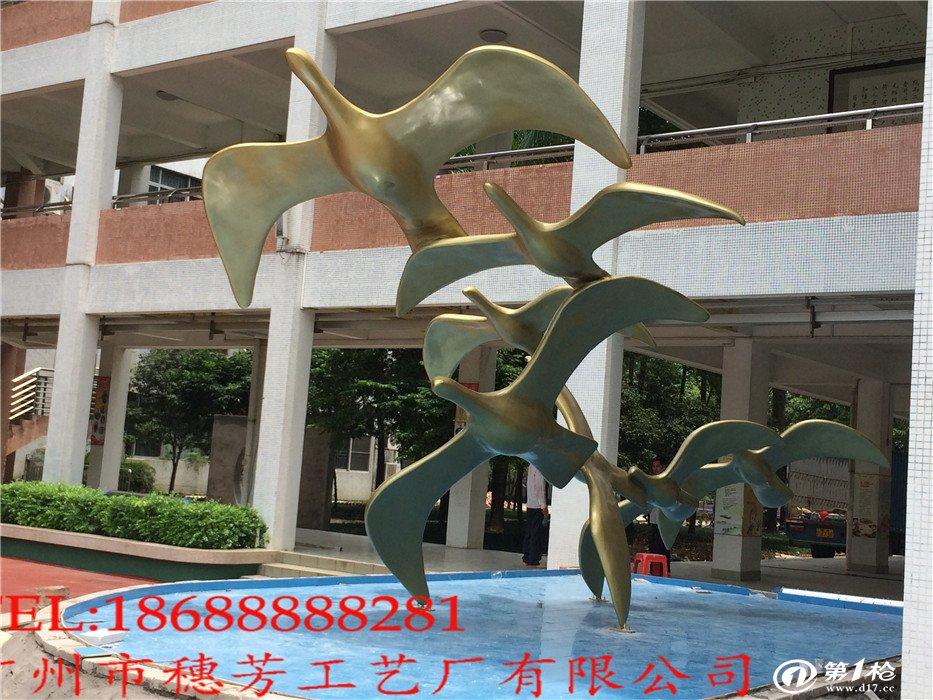 玻璃钢螃蟹雕塑 园林景观 商场陈美 海洋馆 动物园摆件