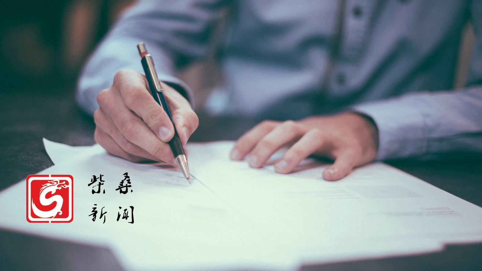 【柴桑新闻】浔阳区政协副主席高荃一行莅临我所指导工作
