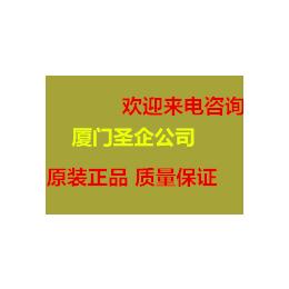 6FC5197-5AA50-0QP1西门子manbetx官方网站特价供应