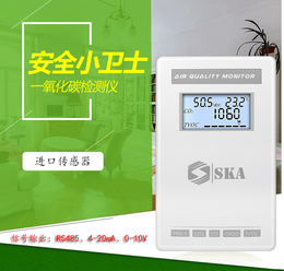 CO一氧化碳气体传感变送器检测厂家 寿命 相关参数