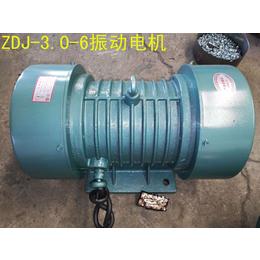 宏达ZDJ-3.0-6振动电机 宏达ZDJ惯性振动马达