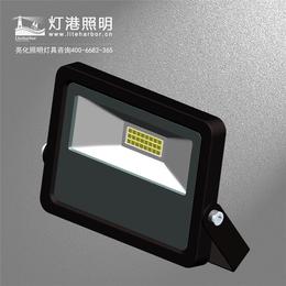 龙口led投光灯-集成led投光灯-灯港照明(优质商家)
