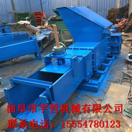 上海环保型废旧泡沫冷压块造粒机