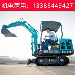 山鼎挖掘机SD15-9小型挖掘机价格