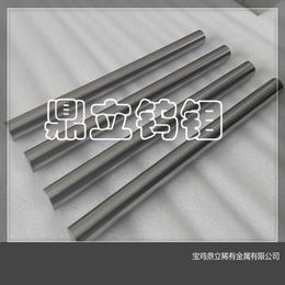 钨棒 钼棒 钨合金棒 钨镍铁 钨镍铜