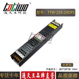 DC24V10.4A250W调光开关电源0-10V可控硅调光