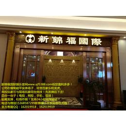 贵州鑫云鸿科技公司新锦福文娱乐器manbetx官方网站
