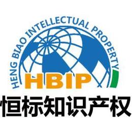 潍坊专利申请下证时间短流程简单