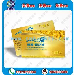 FM13HS02-高频RFID-安全标签芯片卡缩略图