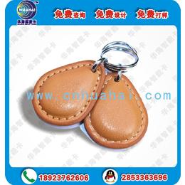 S50钥匙扣 IC钥匙扣 ID钥匙扣 非接触式钥匙扣缩略图