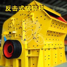 云南反击式破碎机优缺点   反击式制砂机移动破碎站 巩义鑫龙
