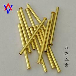 厂家直销售 电子manbetx官方网站铜铆钉 断路器管状铆钉 加长拼装铆钉