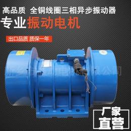 YZO-25-2振动电机 宏达振动设备
