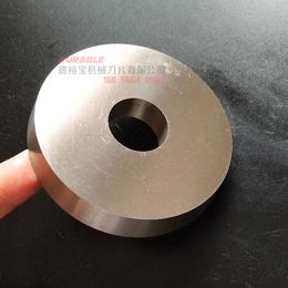 滚切铁皮圆刀片76x22x12 铜管分切圆刀片