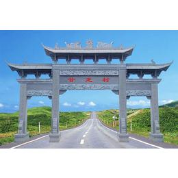 楼兰雕塑村口标志精品石门三门石雕牌坊牌楼