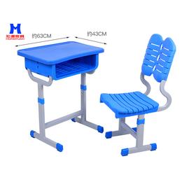 厂家直销单人升降课桌椅单柱ABS塑料课桌学校培训班可定制