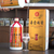 贵州茅台镇特产酱香型白酒吾壶尚酱尊享厂家酒水批发整箱特价缩略图2