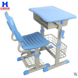 厂家直销家用学生课桌椅注塑手摇升降课桌加厚桌椅