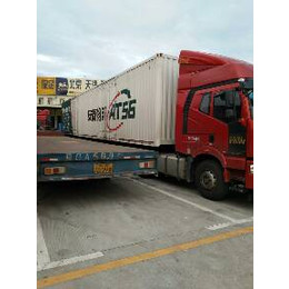 天津到四川简阳危险品物流运输公司欢迎您