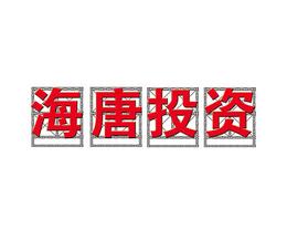 发光字-定制门头大字报价-太原华之旭光电(推荐商家)