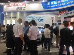 2019第五届中国国际锂电暨电动汽车技术发展高峰论坛暨年会
