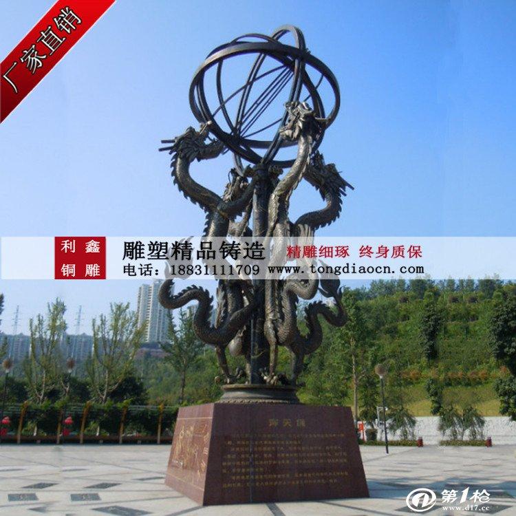 大型酒樽铜雕塑 仿古酒杯铜雕价格 景观园林铜雕加工