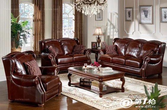 皮革沙发清洁保养