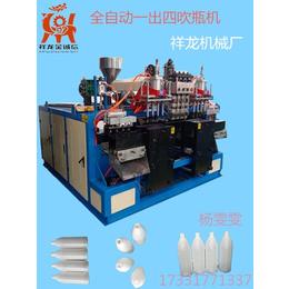 洗衣液桶吹瓶机尿素桶机油壶吹塑机 直线导轨性能稳定