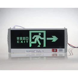 朔州应急标志灯|太原鑫昇华灯具|应急标志灯型号
