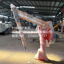 PJ系列100公斤平衡吊 小型电动平衡吊 铸造车间平衡单臂吊