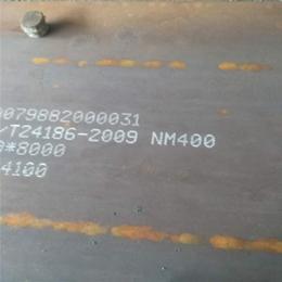 厂家现货(查看)_新钢耐磨400耐磨板厂家报价