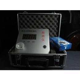 壁挂式智能语音酒精检测仪批发价格北京PT2000