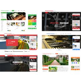 服务-平湖网站建设-SEO关键词优化公司