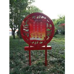 云南草地提示牌亚博国际版