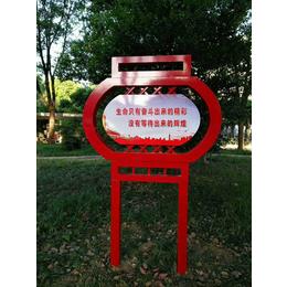 昆明草地提示牌亚博平台网站