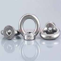 不锈钢吊环螺母 吊环螺母 石标牌不锈钢制品生产厂家